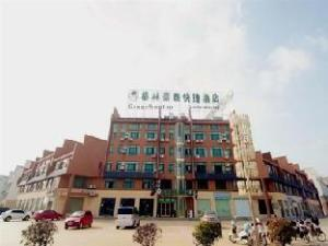 Greentree Inn Chizhou Qingyang Bus Station Boyishangdongcheng Business Hotel