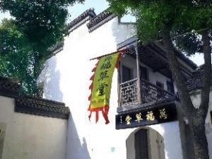 Tongli Wanfu Humble Cottage