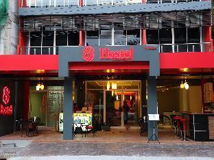 Red Roof In Hotel Ao Nang Beach เรด รูฟ อินน์ โฮเต็ล หาดอ่าวนาง