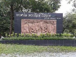Khaolon Paradise Resort