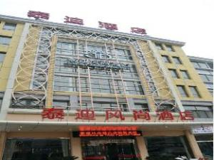 Yiwu Tdidi Fashion Hotel