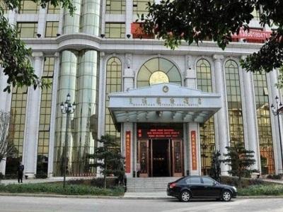 Guangyuan International Hotel