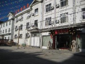 Lijiang Hairong Hotel