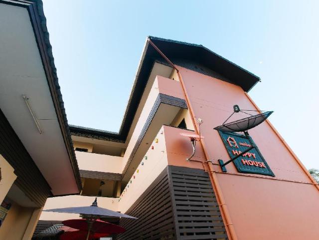 แฮปปี้ เฮาส์ เชียงใหม่ – Happy House Chiang Mai