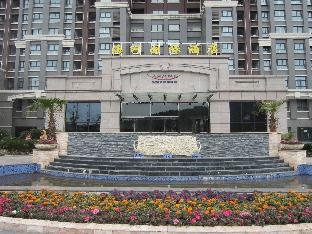 Фото отеля Haihe lnternational Hotel Xichang Branch