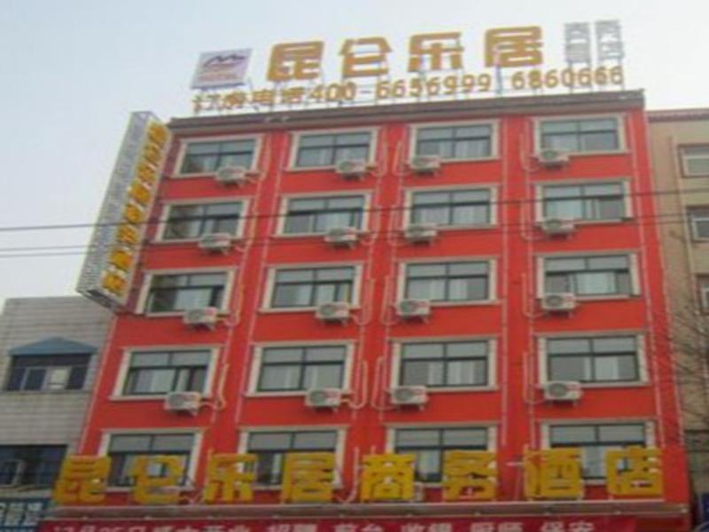 Kunlun Leju Business Hotel Pingdingshan Ruzhou Railway Station