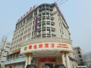 Vienna Hotel Guangzhou Nansha Jinzhou Branch