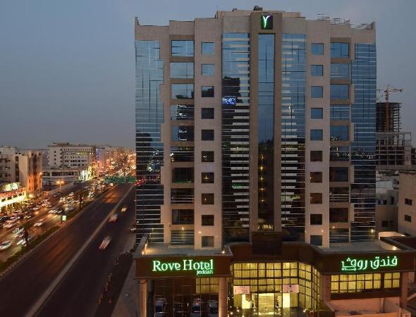 Rove Hotel Jeddah Jeddah