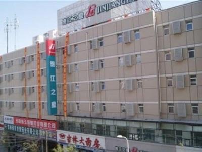 Jinjiang Inn Changchun Railway Station Branch