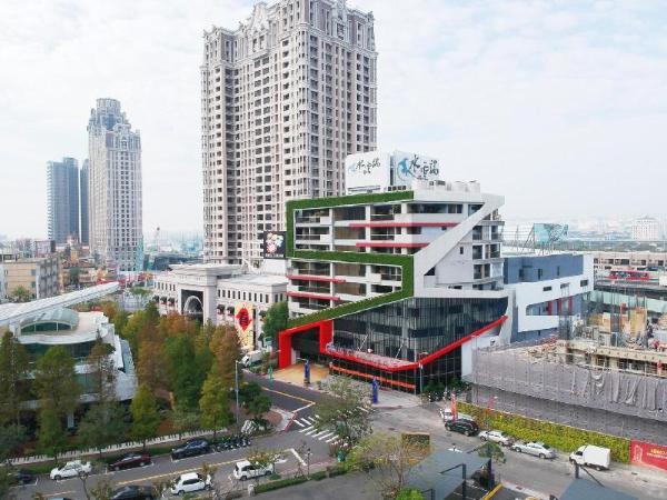Icloud Luxury Resort and Hotel Taichung
