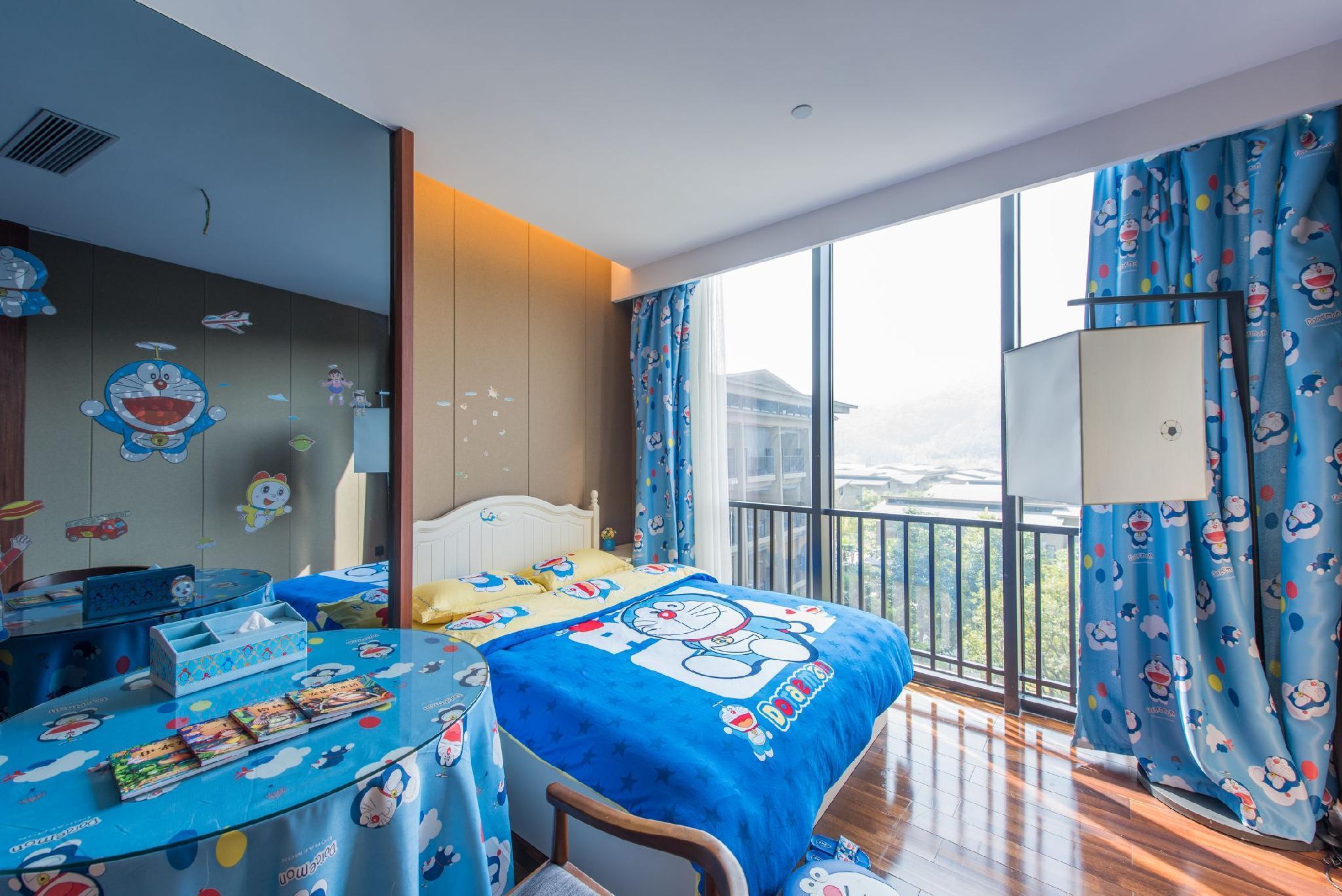 Nan Kun Shan Ju Hot Spring Resort