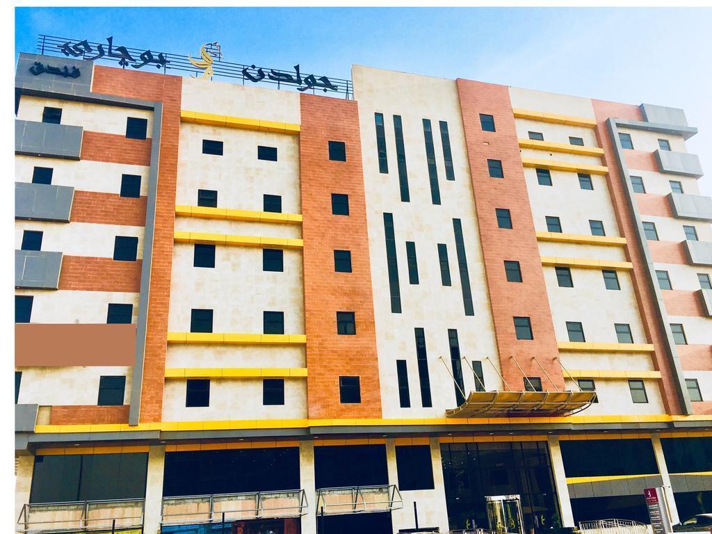 Golden Bujari Al Dhahran Hotel