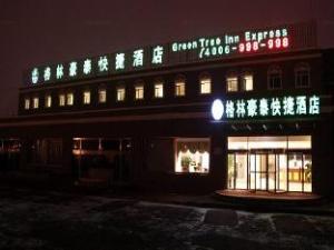 Greentree Inn Beijing Shunyi Modern Motor City Express Hotel