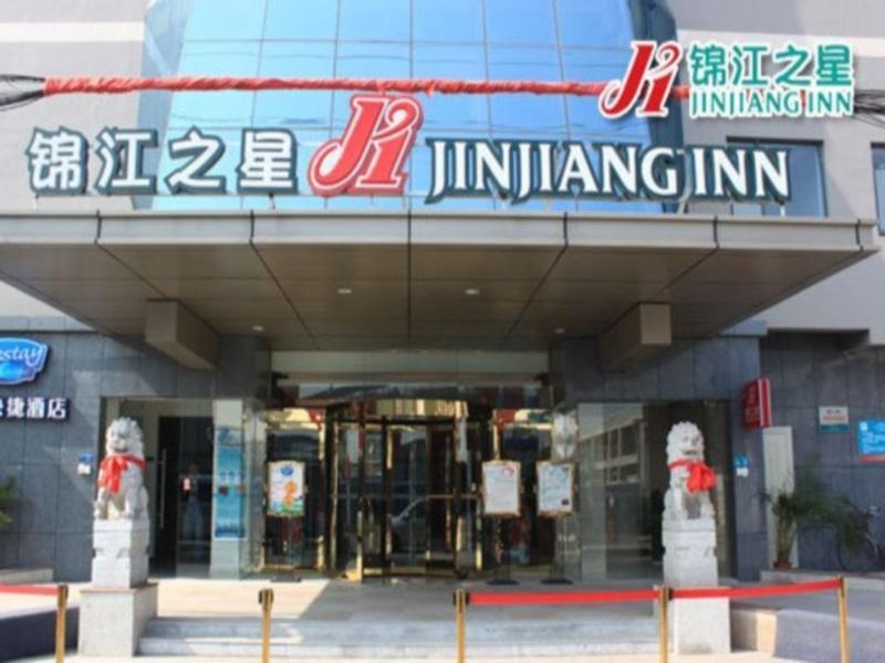 Jinjiang Inn Zhuji Datang Branch