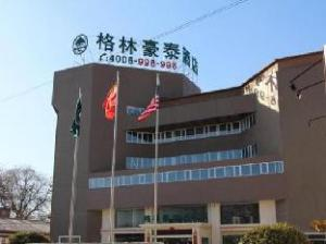 Greentree Inn Beijing Fengtai Railway Station Business Hotel
