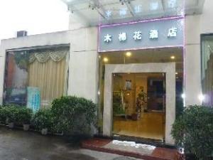Zhuhai Kapok Hotel