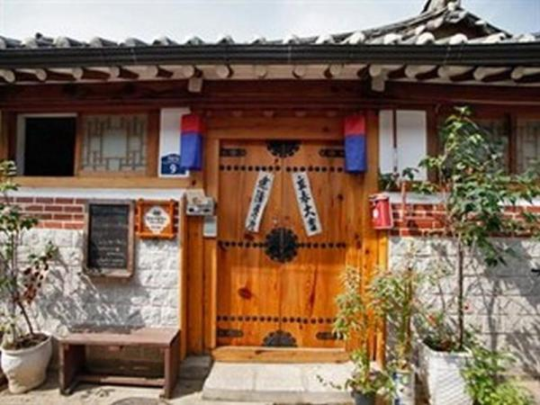 Inwoo Guesthouse Seoul