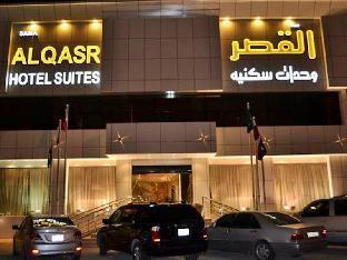 Sama Al Qaser Khurais Apartment