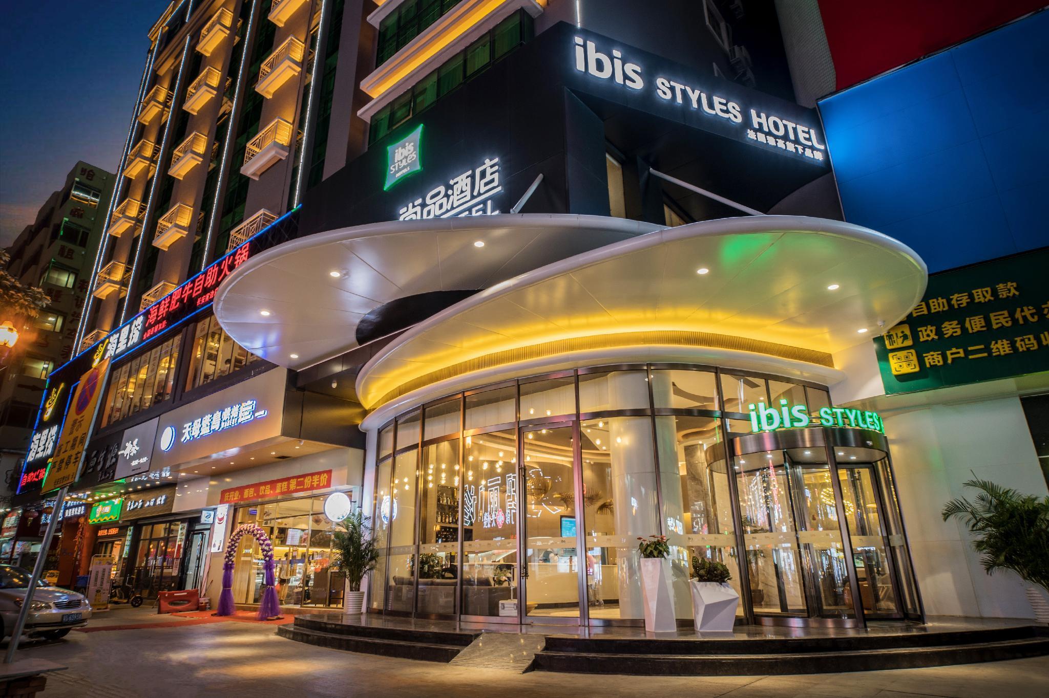 ibis Styles Dongguan Chang-an Wanda Plaza Hotel Reviews