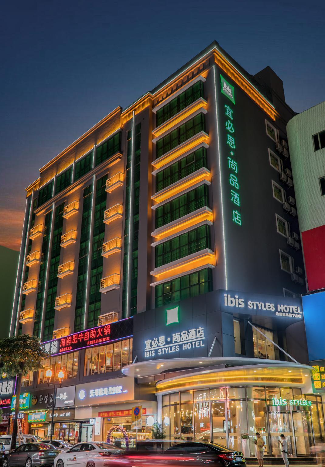 Price ibis Styles Dongguan Chang-an Wanda Plaza Hotel