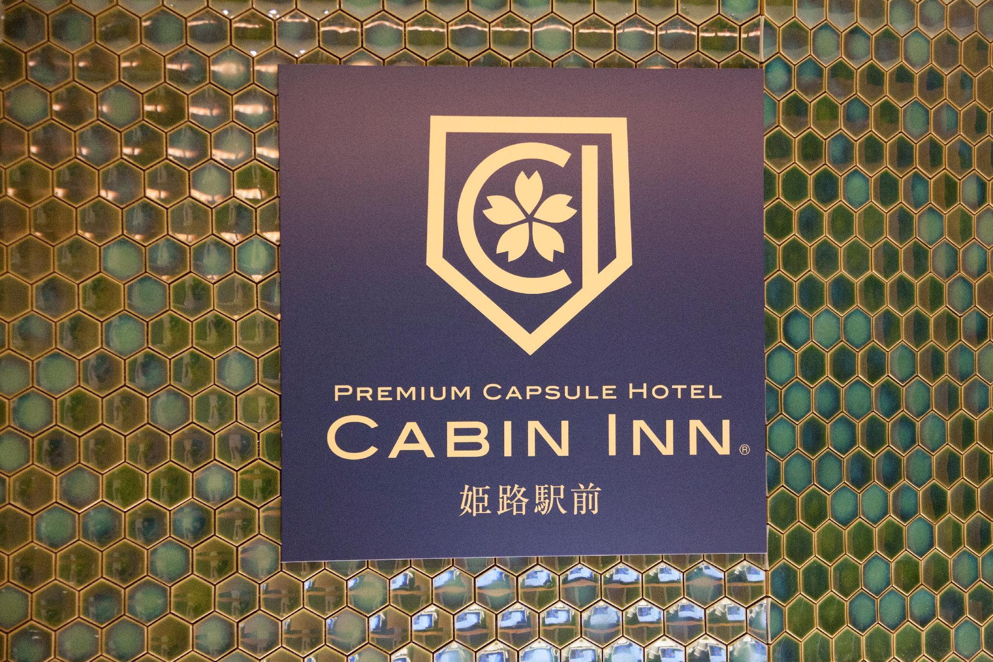 CABIN INN Himejiekimae