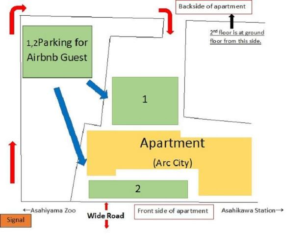 Parking, wifi,close to Biei,Zoo&Ramen village205A