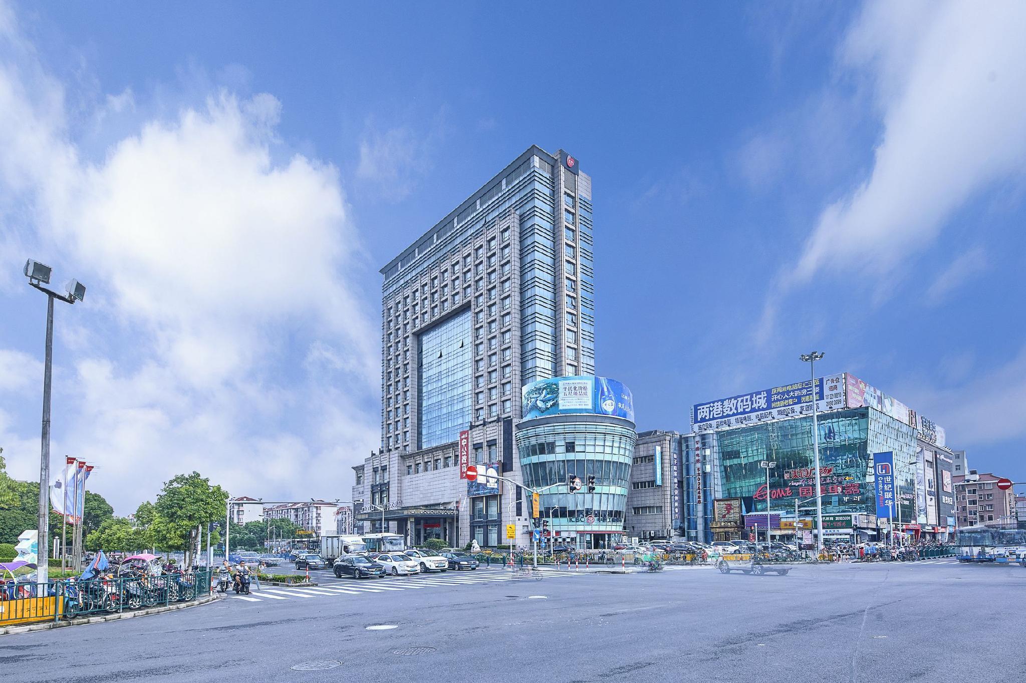 New Century Manju Shanghai Pudong Airport Store