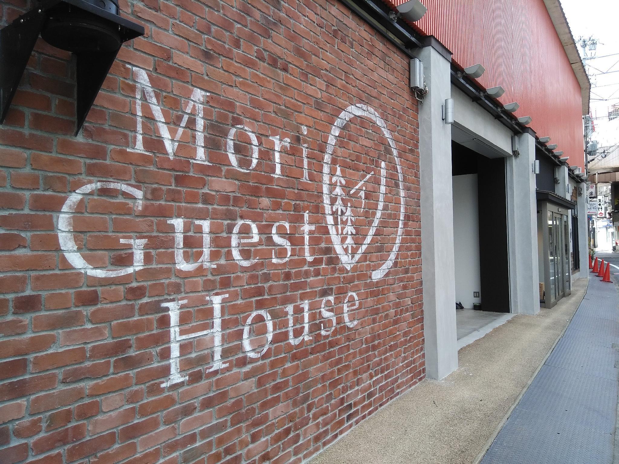 Mori No Guest House