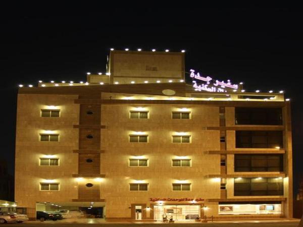 Safeer Jeddah Furnished Apartments Jeddah
