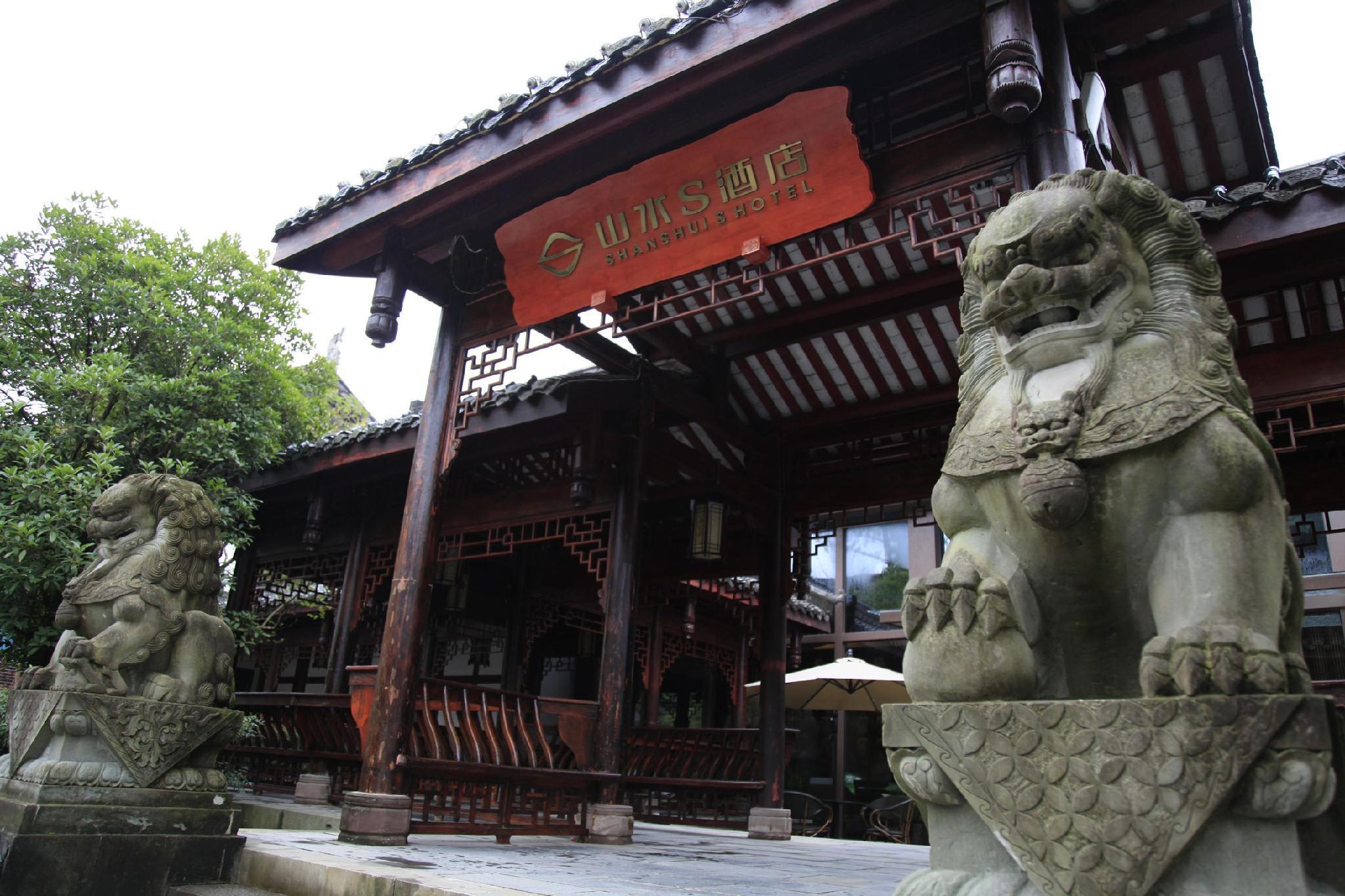 Leshan shanshui S Hotel Reviews