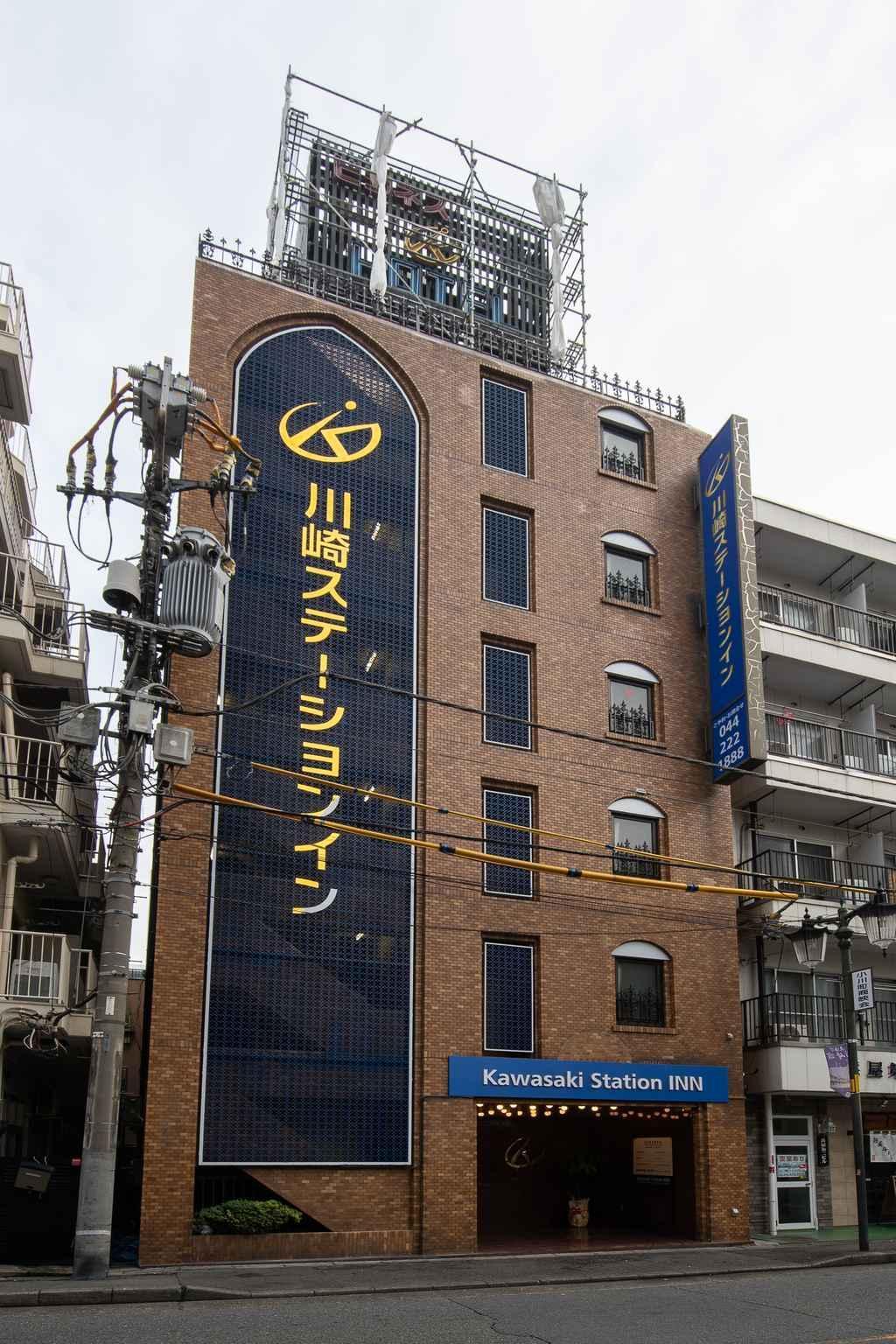 Kawasaki Station INN