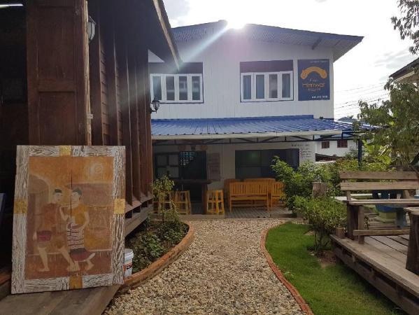 Ban Himwat Hostel Nan