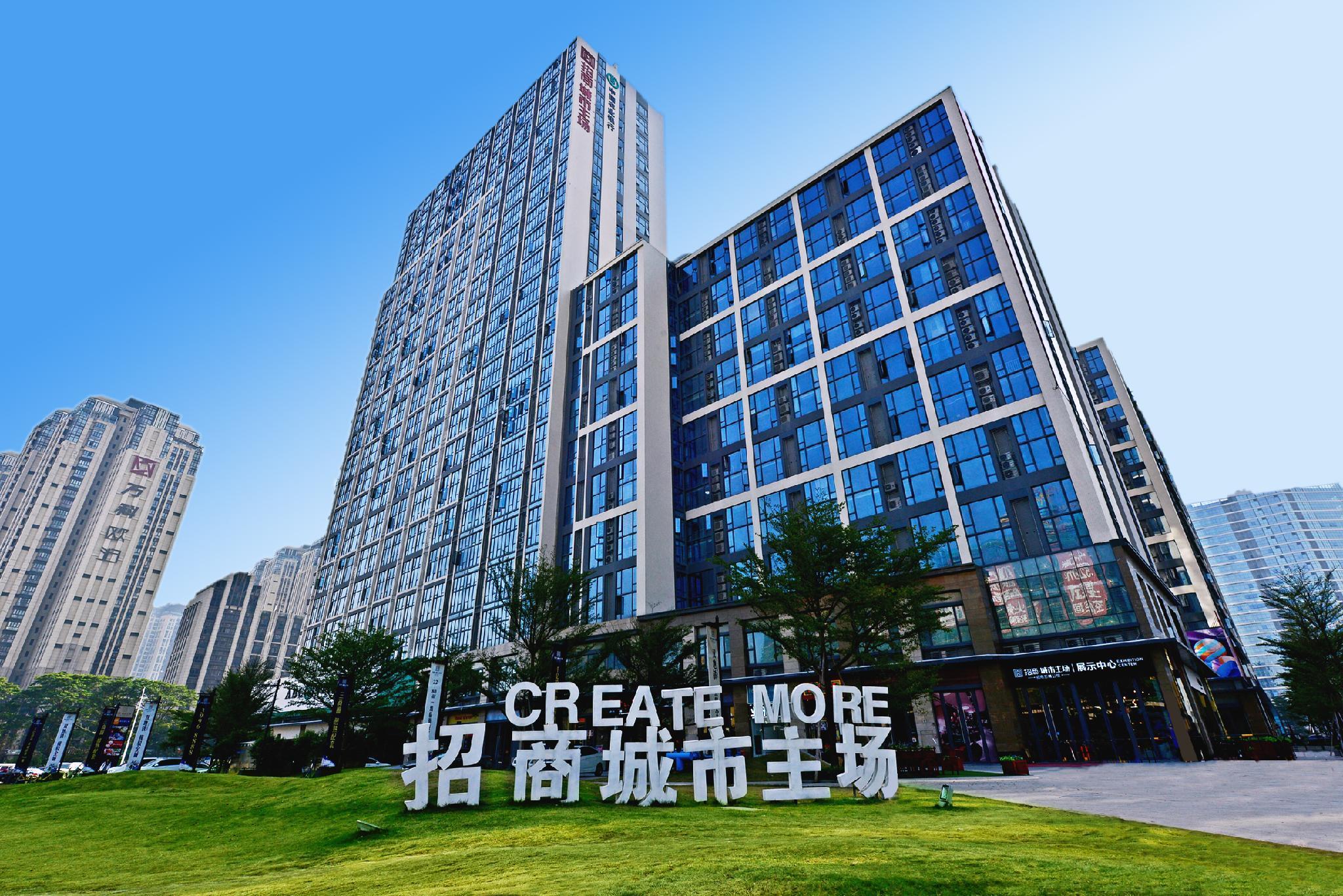 Reviews Guangzhou ChangLong/Wanda CBD 2 bedroom apatrment
