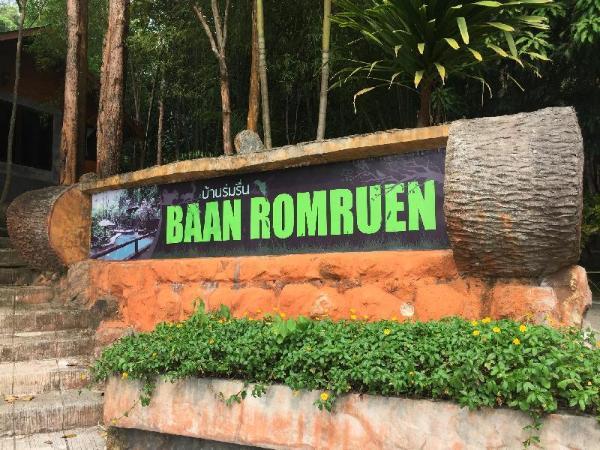 Baan Rom Ruen Resort Koh Phangan Koh Phangan