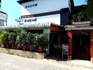 ChiangMai Kaysorn เชียงใหม่เกสร