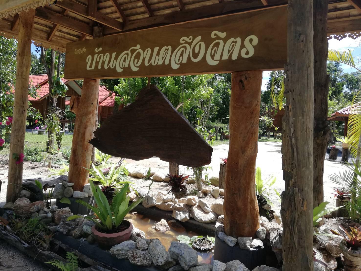 Taluangjit ResortandGarden