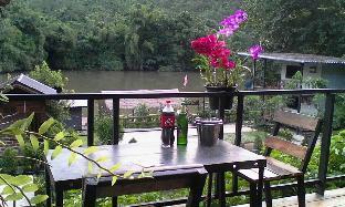 %name Goodview Erawan resort ศรีสวัสดิ์ กาญจนบุรี