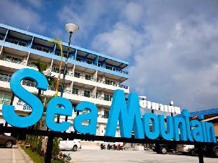 シー マウンテン カノム ホテル Sea Mountain Khanom Hotel