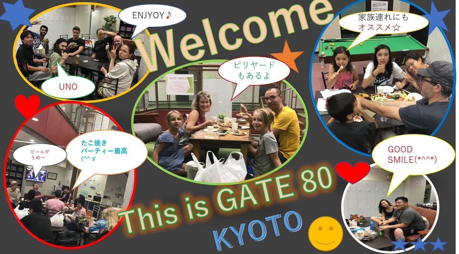 GATE80 Kyoto Nijo
