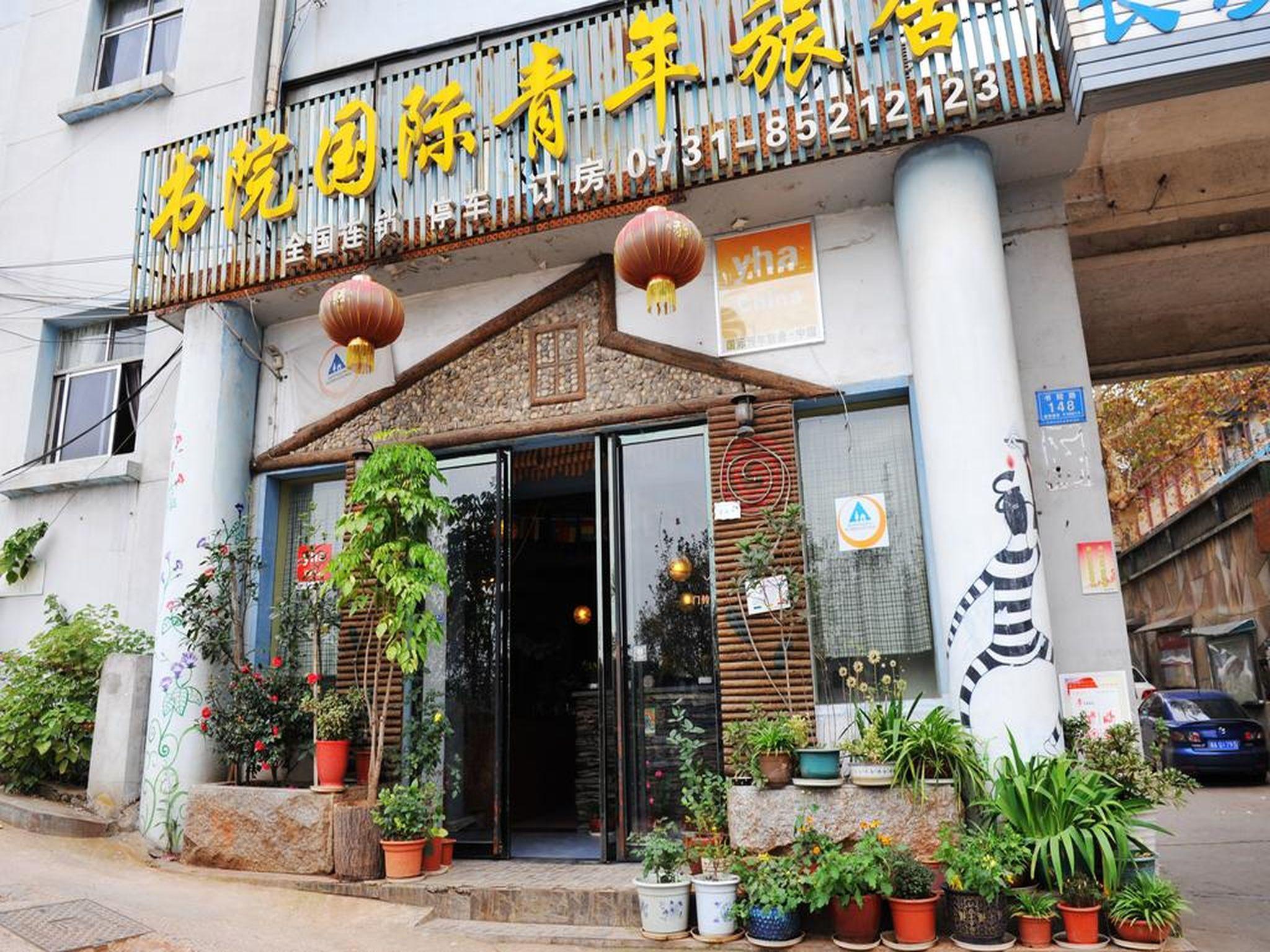 Changsha Shuyuan International Hostel Reviews
