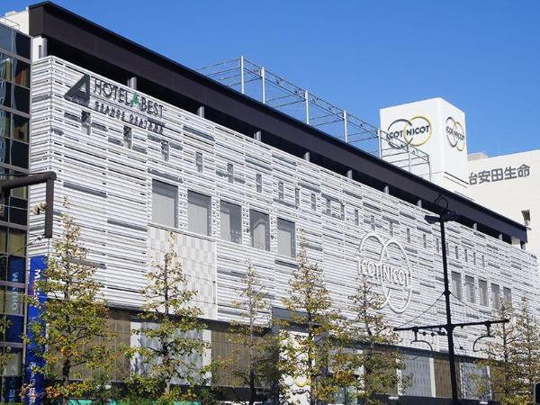Hotel Abest grande Okayama Okayama