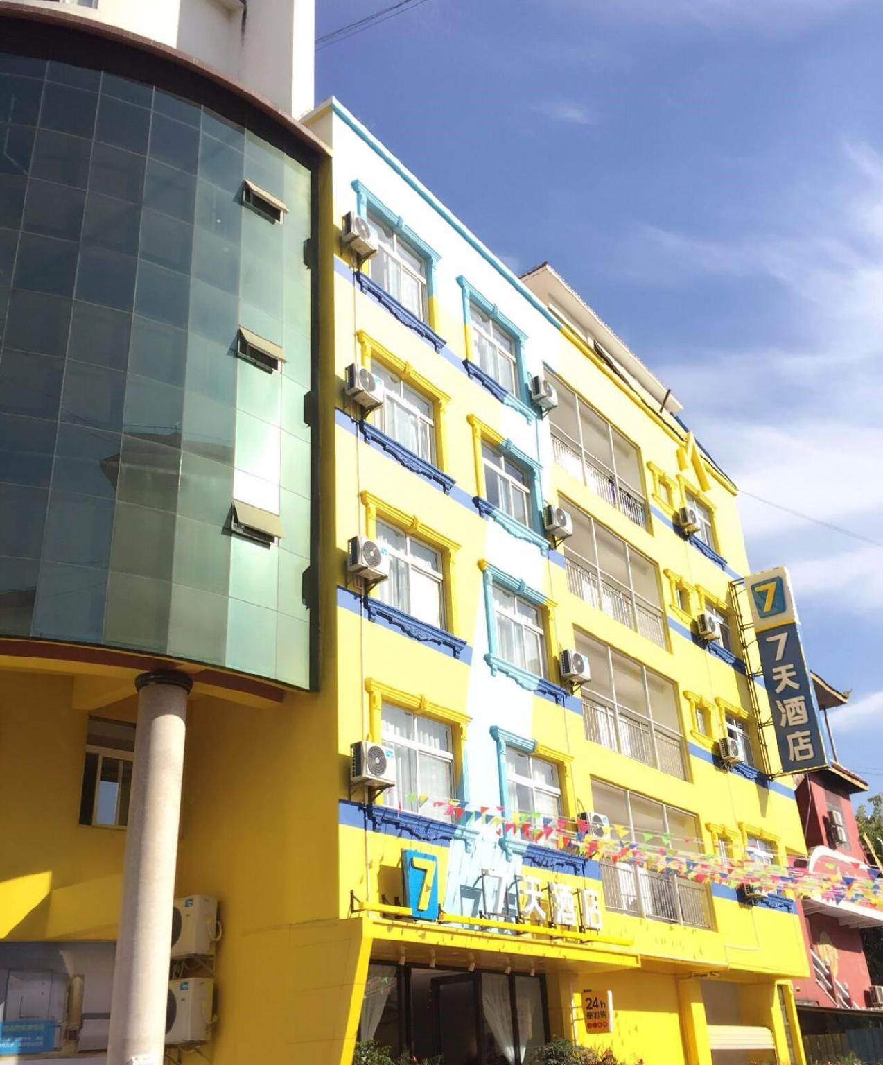 7 Days Inn�Xishaungbanna South Bus Station