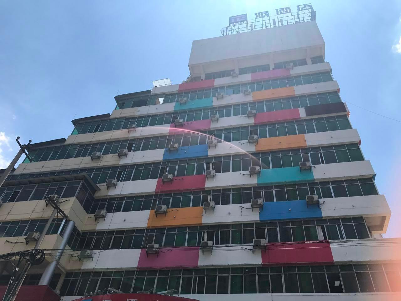 PAI Hotels�Huaguoyuan Home Appliances Plaza BRT Yixiao Lijiao Station