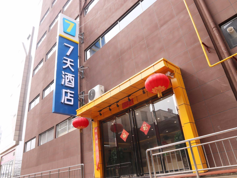 7 Days Inn�Xianyang Xingping Jincheng Road