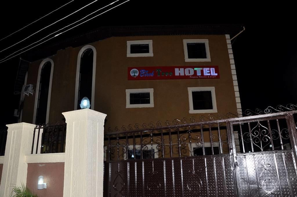 Birch Tree Hotel