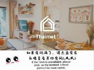 [スクンビット]アパートメント(28m2)| 1ベッドルーム/1バスルーム 3  The Niche Mono Beside The On Nut Station