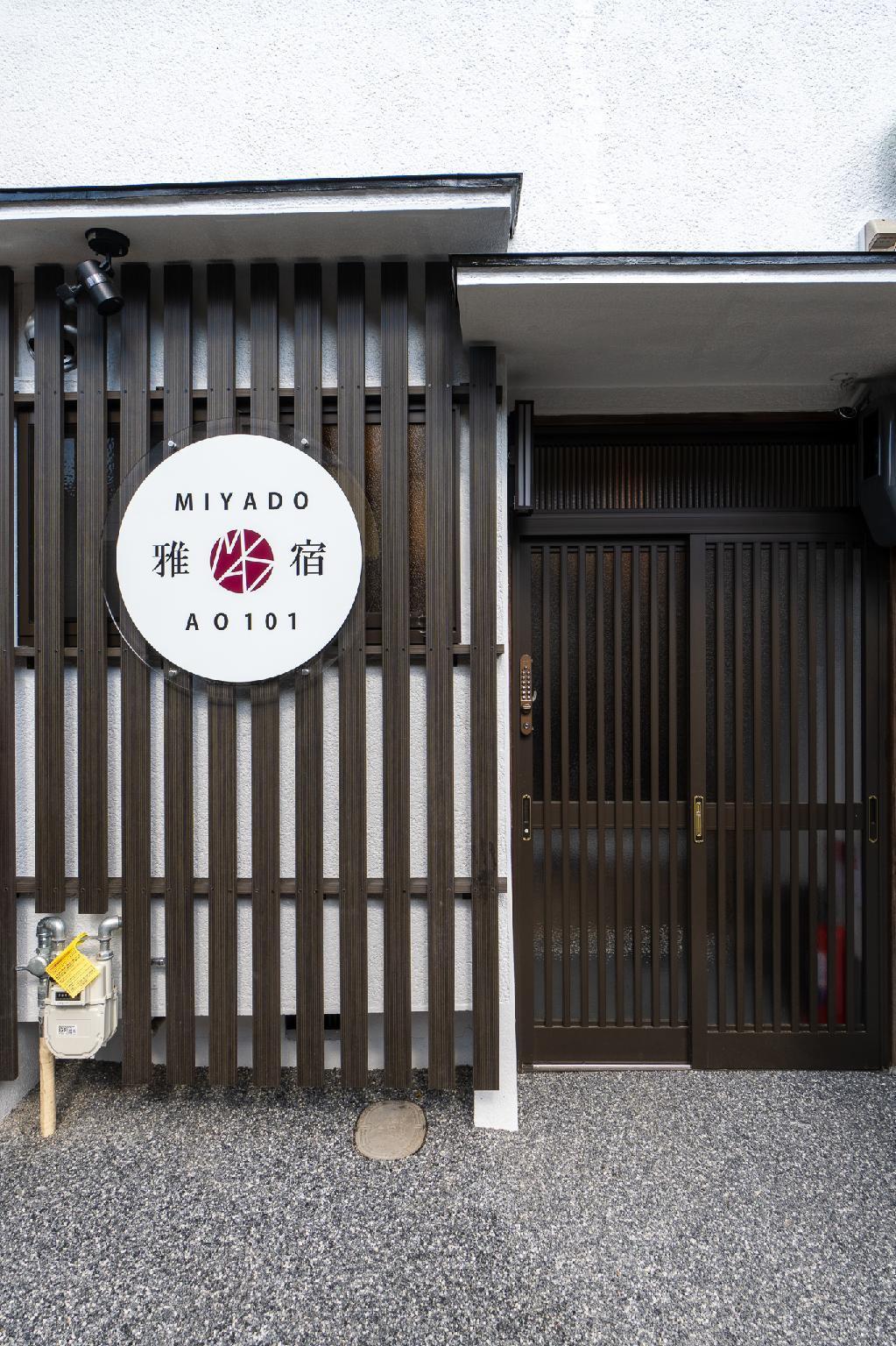 D214. Easy Access Umeda Spacious House Max6  AO101