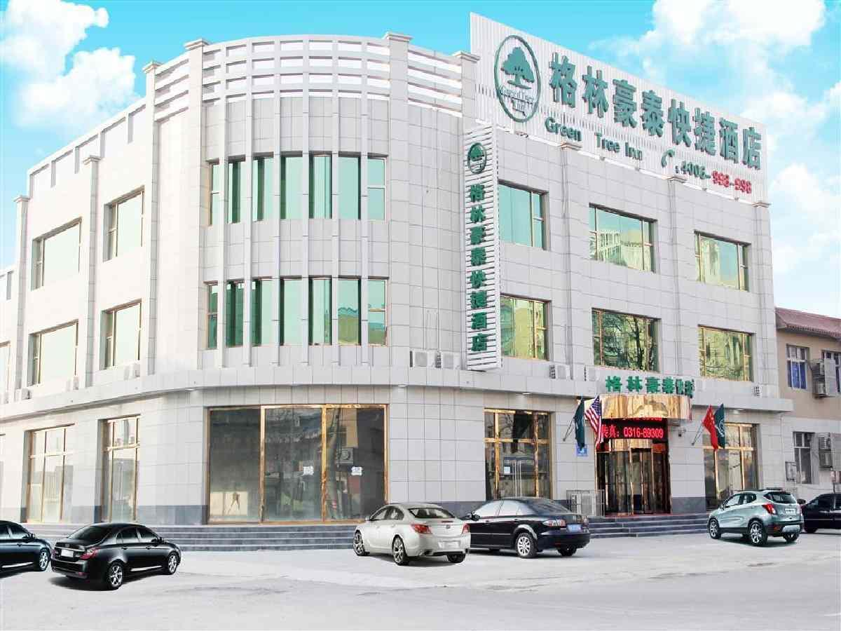 GreenTree Inn Langfang Dachang South Huaan Road Express Hotel