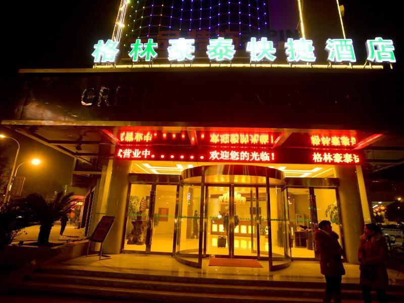 GreenTree Inn Fuzhou Dongxiang Longshan Express Hotel