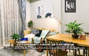 %name hiii Comfy2RmsBitexcoTower SaigonRiver/SGN 0011 Ho Chi Minh City
